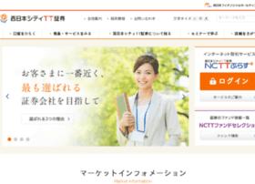 nctt.co.jp