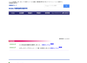 ndk-m.co.jp