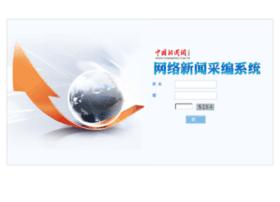 netcb.cns.com.cn