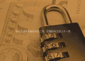netmove.co.jp