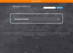new.distant-mni.ru
