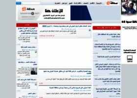 new.sahafah24.net