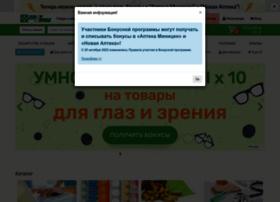 newapteka.ru