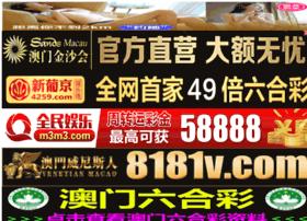 newpuanpay.com
