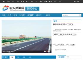 news.baotounews.com.cn