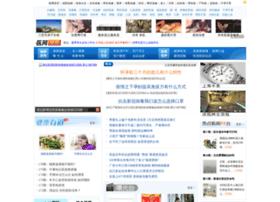news.ewsos.com