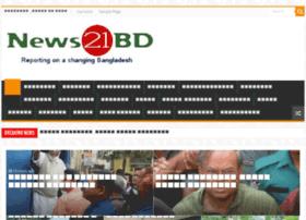 news21bd.com