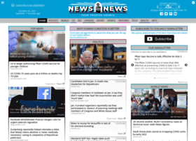 newsandnews.com