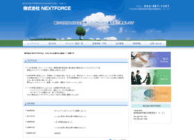 nextforce.co.jp