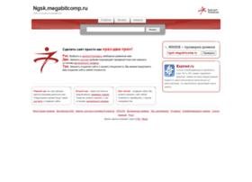 ngsk.megabitcomp.ru