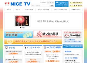 nice-tv.jp