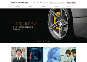 nisshinbo-brake.co.jp