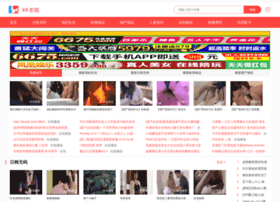 niushirt.com