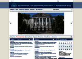 nmu.org.ua