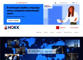 nokk.ru