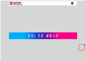 notquitecookiecutter.com