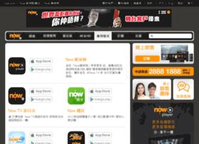 nowshop.com.hk