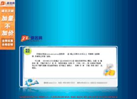 ntce.net.cn