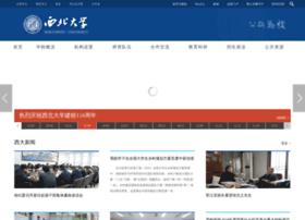 nwu.edu.cn
