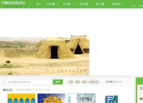 nxtour.com.cn