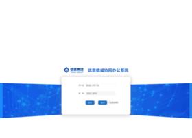 oa.xinwei.com.cn