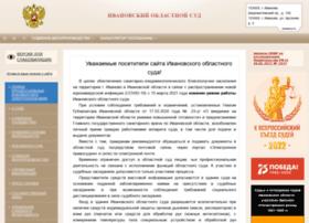 oblsud.ivanovo.ru