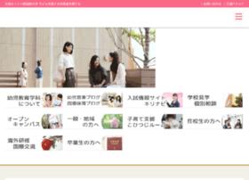 occ.ac.jp