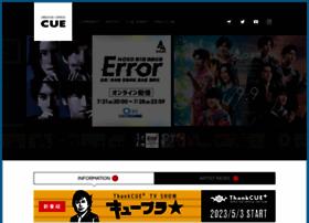 office-cue.com
