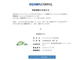 ogawa-campal.co.jp