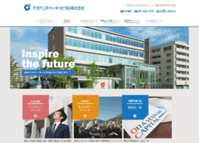 oita-vc.co.jp