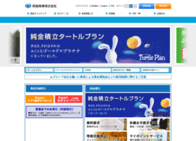 okato.co.jp