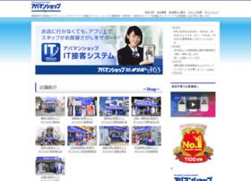 oliver365.jp