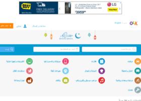 oman.dubizzle.com