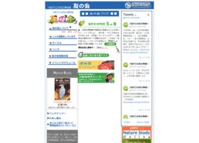 omnh.net