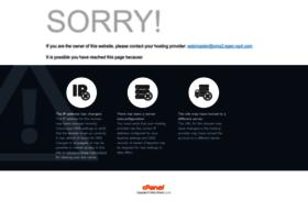 oms2.egec-xprt.com