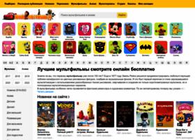 onlinemultfilmy.ru