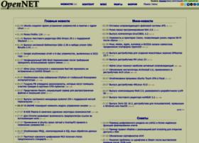 opennet.ru