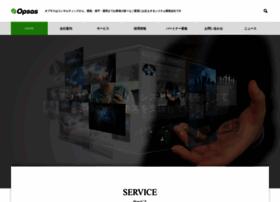 opsas.co.jp