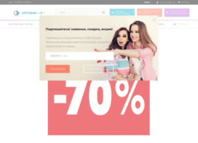 opticanext.ru