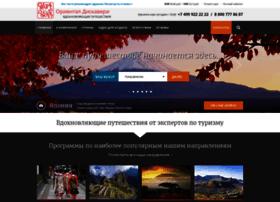 orientaltravel.ru