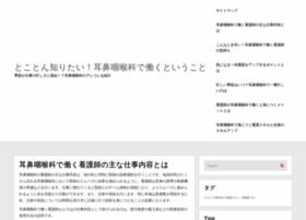 orientspaacademy.com