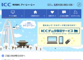 orihime.ne.jp