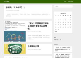 orzhd.com