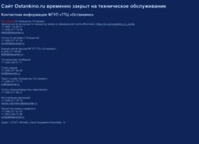 ostankino.ru