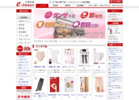 otuka.co.jp