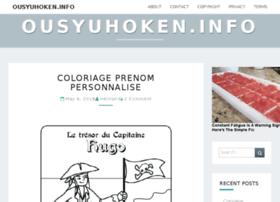 ousyuhoken.info