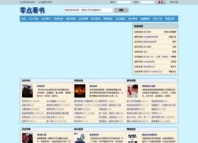 oyopad.com