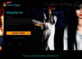 p-hard.ru