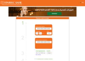 p2p.pravex.com