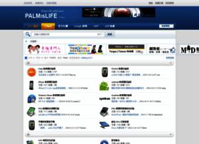 palmislife.com